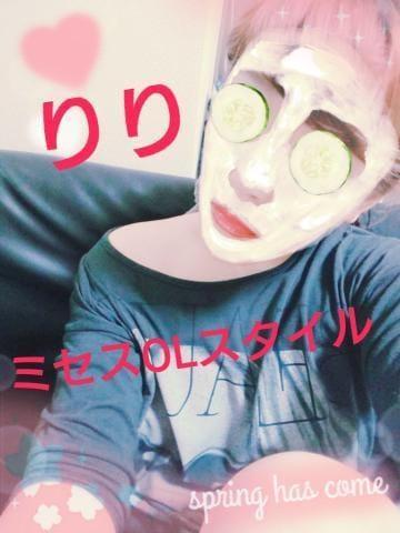 「りりです❣️」02/08(土) 18:58   りりの写メ・風俗動画