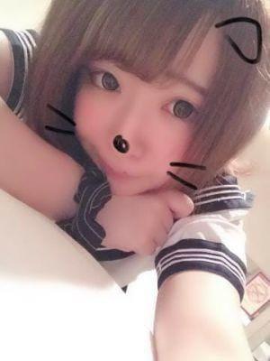「出勤したよっ」02/09(日) 01:01 | あおばの写メ・風俗動画
