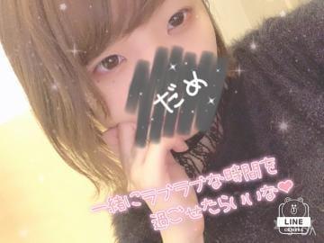 「しゅっきん」02/09(日) 11:51   天使ちえの写メ・風俗動画