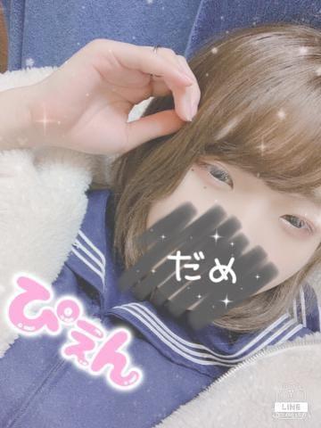 「今日は」02/09(日) 14:40   天使ちえの写メ・風俗動画