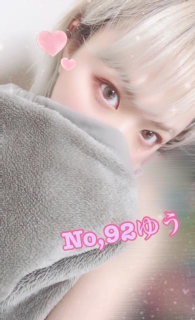 「今週も♥︎」02/09(日) 21:23 | ゆうの写メ・風俗動画