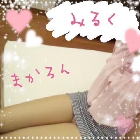 「Hさま」02/09(日) 23:04   みるく☆の写メ・風俗動画