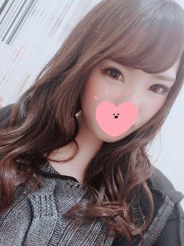 「ありがとうございました☆」02/10(月) 03:32   山添はなの写メ・風俗動画