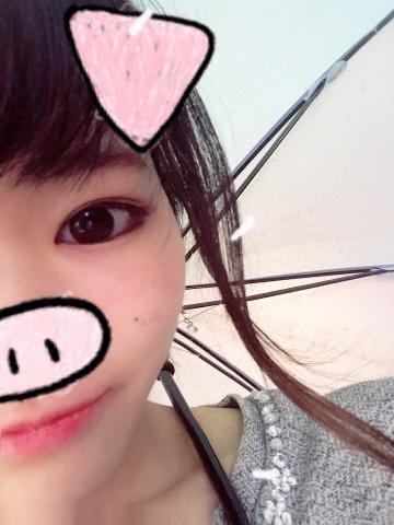 「待ってるね☆」02/10(月) 12:50 | かのんの写メ・風俗動画