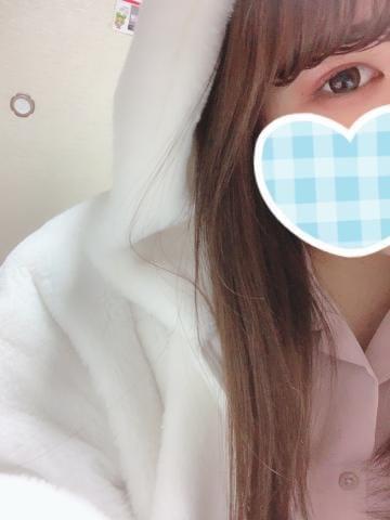 「明日休みだねっ!!」02/10(月) 18:56 | みらいの写メ・風俗動画