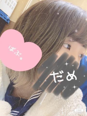 「??」02/10(月) 23:11   天使ちえの写メ・風俗動画