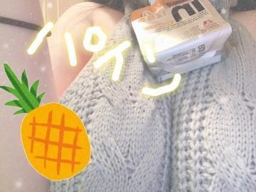 「チャレンジ」02/11(火) 09:47   パインの写メ・風俗動画