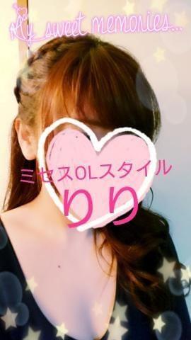 「りりです❣️」02/11(火) 10:28   りりの写メ・風俗動画