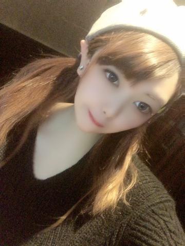 「こんにち わんわんっ」02/11(火) 11:46 | ひかりの写メ・風俗動画