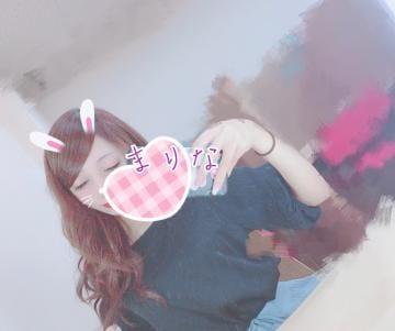 「??」02/11(火) 12:06 | まりな※美貌◎色気◎愛嬌◎の写メ・風俗動画