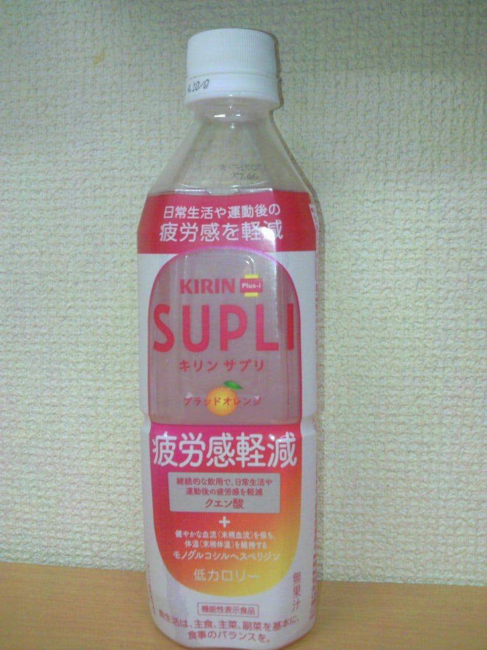 「箱買いのレベル」08/09(水) 15:25 | もえの写メ・風俗動画