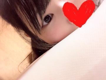 「待ってるね!」02/11(火) 12:50 | かのんの写メ・風俗動画