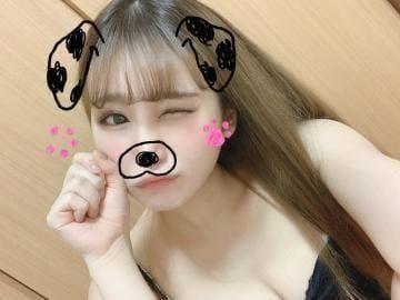 「本当はね」02/11(火) 13:00 | めぐみの写メ・風俗動画