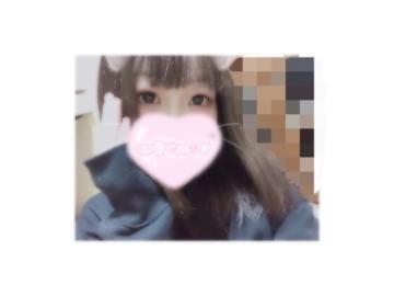 「おはようございます」02/11(火) 15:05 | ゆいの写メ・風俗動画