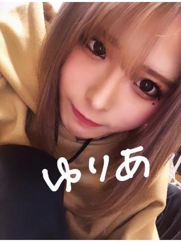 「? 人肌が一番 ?」02/11(火) 19:15 | 【S】ゆりあの写メ・風俗動画