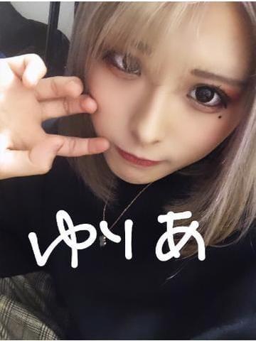 「? あと1時間 ?」02/11(火) 20:01 | 【S】ゆりあの写メ・風俗動画