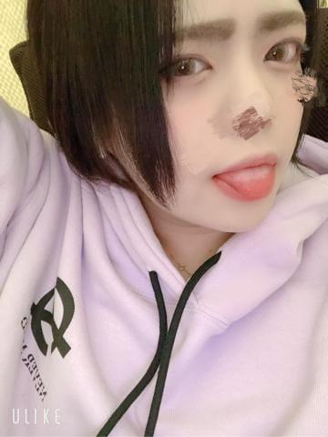 「しゅきーん」02/11(火) 21:42 | りんの写メ・風俗動画