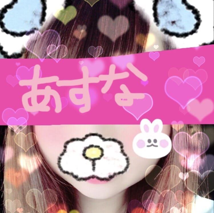 「☆明日☆」08/09(水) 18:39 | あすなの写メ・風俗動画