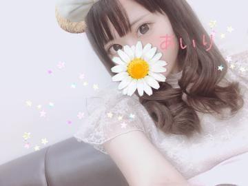 「もう少し?」02/12(水) 01:50 | あいりの写メ・風俗動画