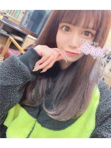 「ぬくぬく?*。」02/12(水) 03:57   ありなの写メ・風俗動画