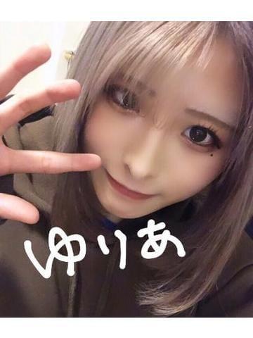 「? 元気になあれ ?」02/12(水) 06:45 | 【S】ゆりあの写メ・風俗動画