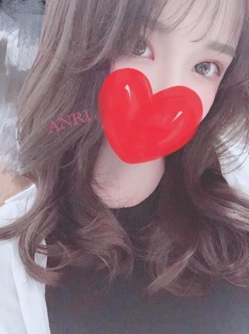 「しゅっきん❤️」02/12(水) 13:05 | あんりの写メ・風俗動画