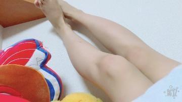 「ねぇきいて?」02/12(水) 17:30 | みかんの写メ・風俗動画