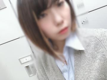 「出勤です!」02/12(水) 18:42 | 和泉 さらさの写メ・風俗動画