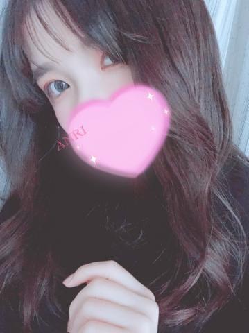 「竹下自宅」02/12(水) 18:53 | あんりの写メ・風俗動画