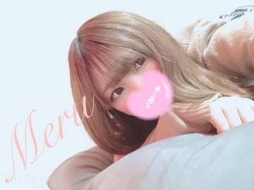 「ありがとう」02/12(水) 21:51 | 新人める☆清楚系美少女の写メ・風俗動画
