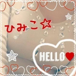 「バタフライのMさんありがとうございました」02/13(木) 00:33 | ひみこの写メ・風俗動画