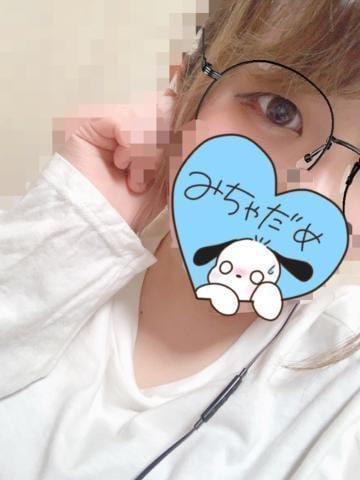 「退勤〜」02/13(木) 02:33   はるの写メ・風俗動画