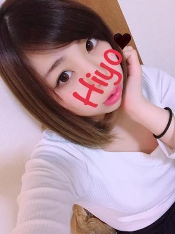 「帰宅するよ~」02/13(木) 05:13 | ヒヨリの写メ・風俗動画