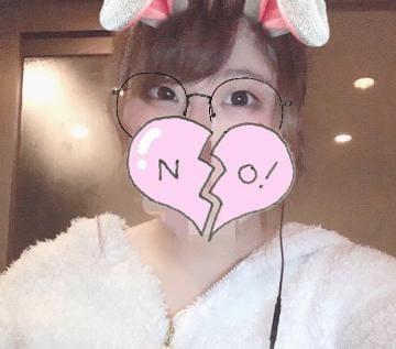 「出勤」02/13(木) 17:42   はるの写メ・風俗動画