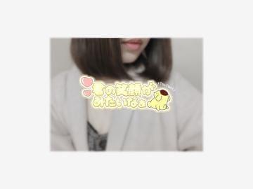 「出勤してるよ(*´?`*)」02/13(木) 17:48 | ゆいの写メ・風俗動画