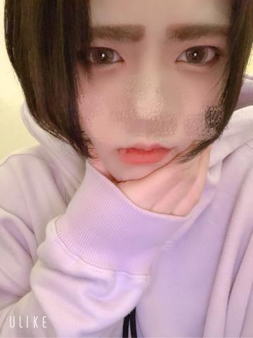 「しゅっきん」02/13(木) 18:35 | りんの写メ・風俗動画