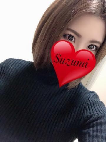 「休み明け☆」02/13(木) 19:38 | ースズミーの写メ・風俗動画