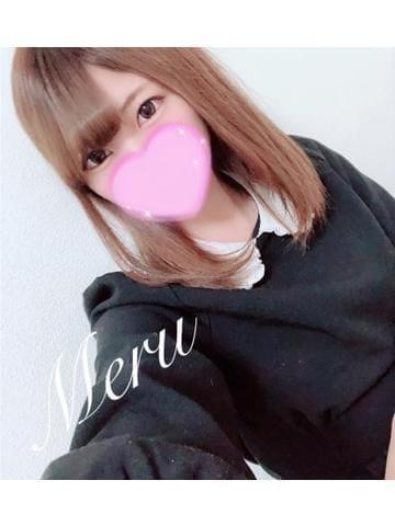 「ありがとう」02/13(木) 21:31 | 新人める☆清楚系美少女の写メ・風俗動画