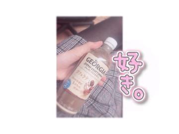 「お礼?」02/13(木) 22:51 | ゆいの写メ・風俗動画