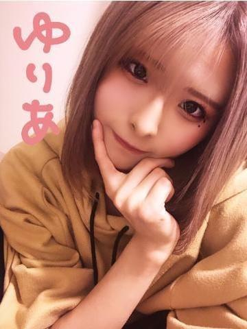 「? お知らせ〜 ?」02/13(木) 23:00 | 【S】ゆりあの写メ・風俗動画