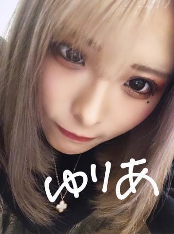 「? 病むよりhigh ?」02/14(金) 01:45 | 【S】ゆりあの写メ・風俗動画