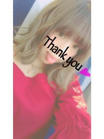 「いつもありがとう!」02/14(金) 05:14 | ヒヨリの写メ・風俗動画