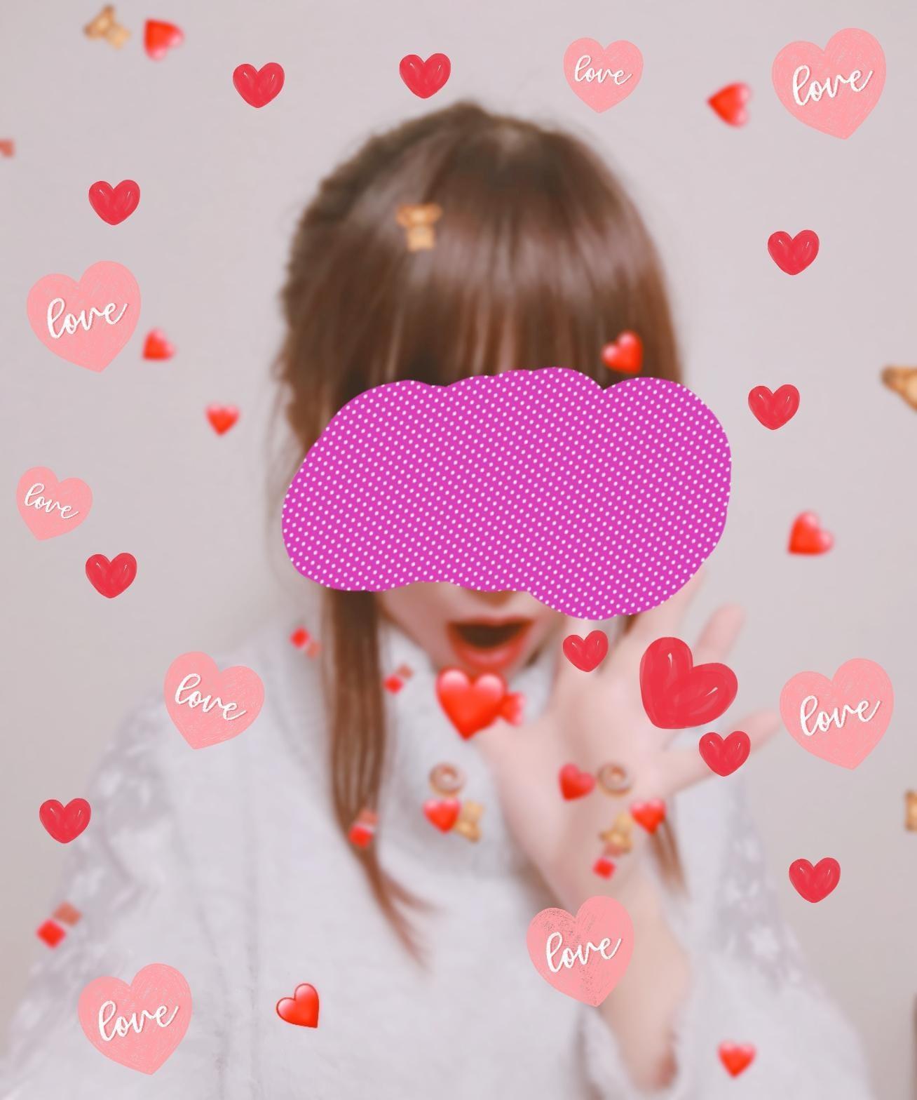 「ありがとうございます❤」02/14(金) 12:40 | きららの写メ・風俗動画