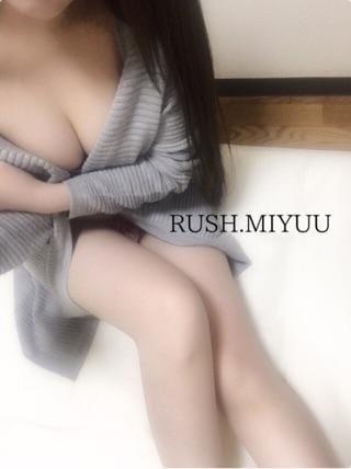 「2/10のお礼1?」02/14(金) 12:46 | ーミユウーの写メ・風俗動画