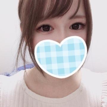 「おやとぅみ(´・・`)」02/14(金) 13:56 | 新人かえで☆ロリ系アイドル美少女の写メ・風俗動画