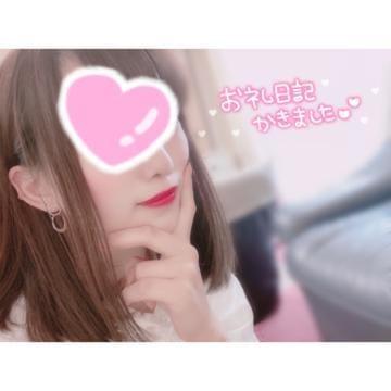 「Kスリットの本指さん」02/14(金) 14:31 | さなの写メ・風俗動画
