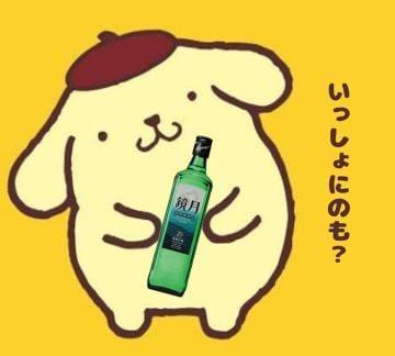「伸ばしました???」02/14(金) 14:43 | 【S】えみかの写メ・風俗動画