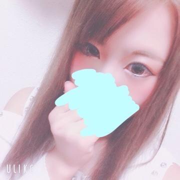 「しゅっきんします〜」02/14(金) 15:14 | りょうの写メ・風俗動画