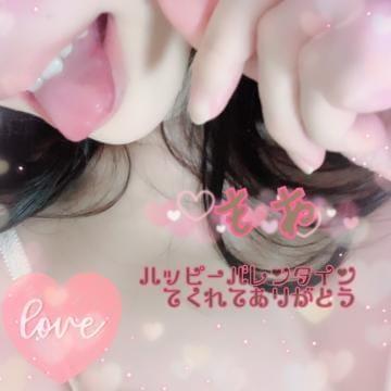 「キャ─(´∩ω∩`)─?」02/14(金) 17:03   もあの写メ・風俗動画