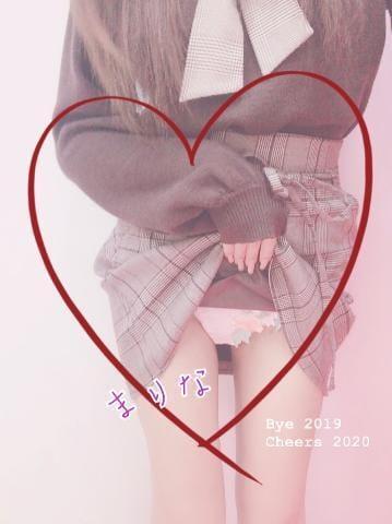 「本日」02/14(金) 17:09 | まりな※美貌◎色気◎愛嬌◎の写メ・風俗動画